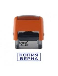 COLOP Штамп КОПИЯ ВЕРНА С ПОДПИСЬЮ, автоматическая оснастка, 38х14 мм