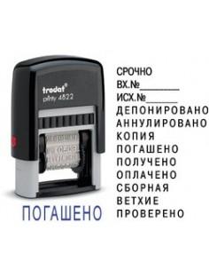 Штамп 12 бухгалтерских терминов, арт. 4822