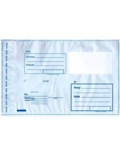 Пластиковый почтовый конверт 162*229мм