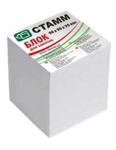 СТАММ Блок для заметок 9*9*9 белый