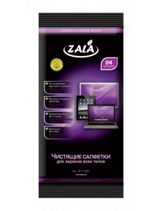 Чистящие салфетки для экранов ZALA в мягкой упаковке