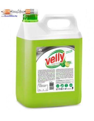 """Средство для мытья посуды """"Velly..."""