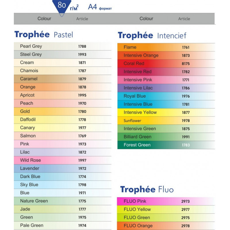 "Бумага цветная ""Trophée"" А4 500 листов 80г/м2"