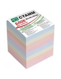 СТАММ Блок для заметок цветной 8*8*8, арт. БЗ18